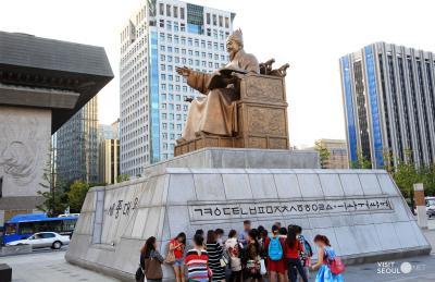 광화문광장