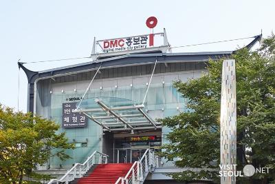DMC홍보관