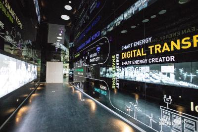 한국전력 전기박물관