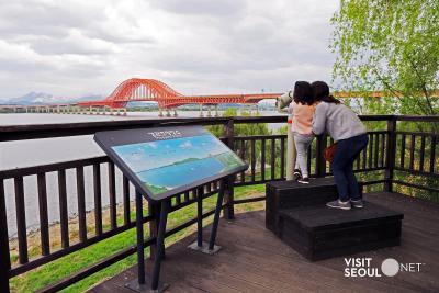 강서한강습지생태공원