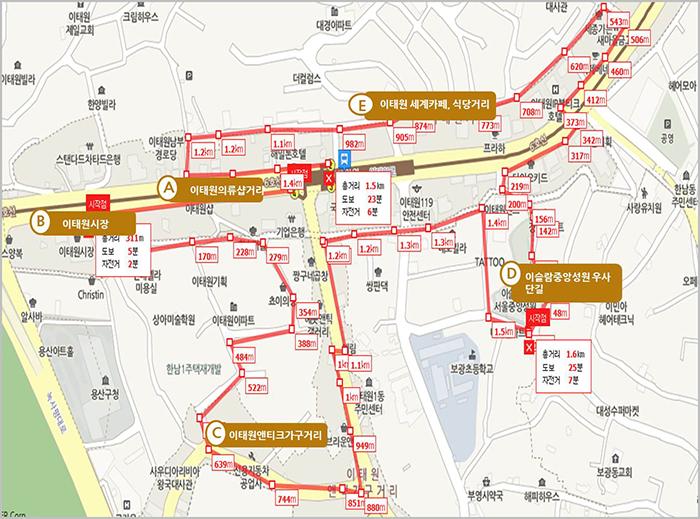 6호선 봉화산역