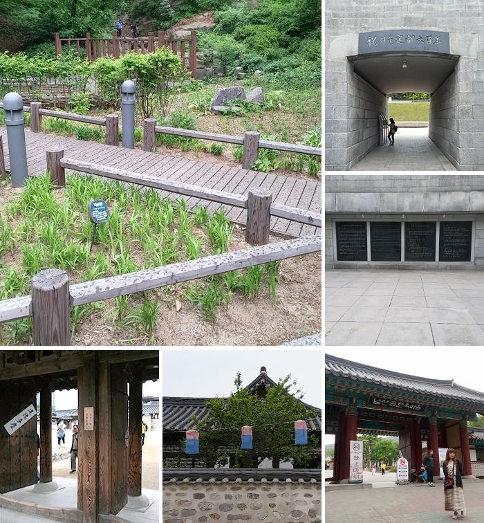 남산산책로, 남산골 공원, 한옥마을