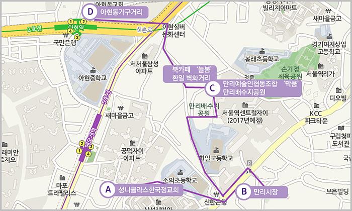 지하철 5678 도보여행-5호선 애오개역