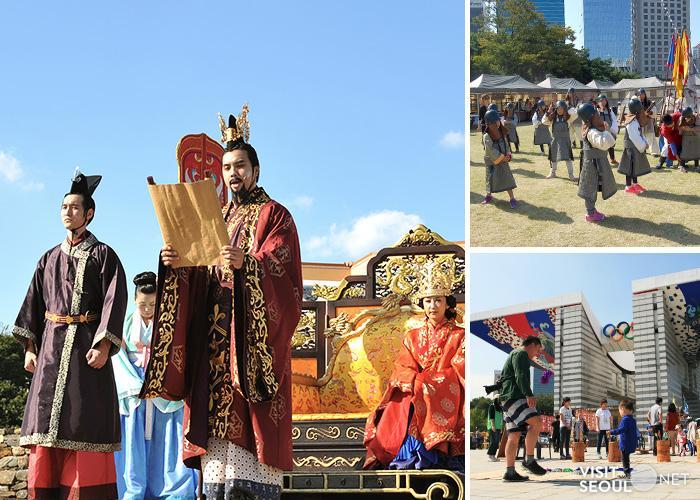 한성백제문화축제