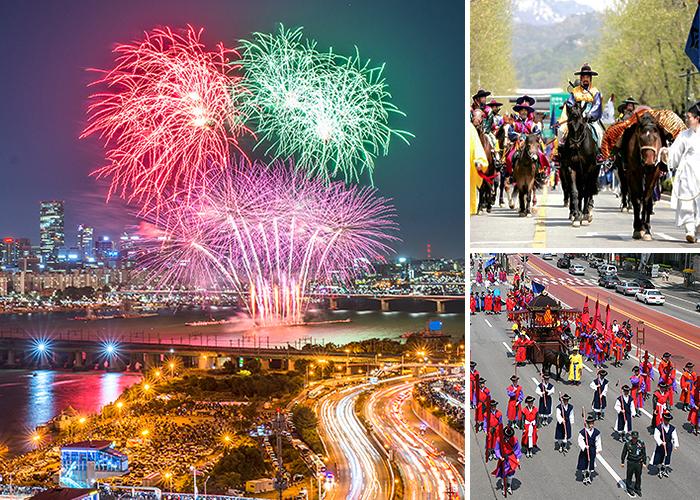 서울불꽃축제, 정조대왕 능행차