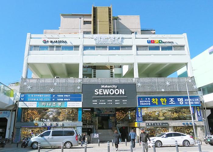 共存する都市、ソウル_再び_セウン_世運プロジェクト