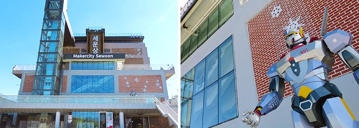 共存する都市、ソウル_再び_セウン_世運商店街