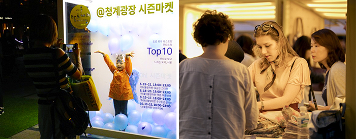 서울밤도깨비야시장(청계광장)