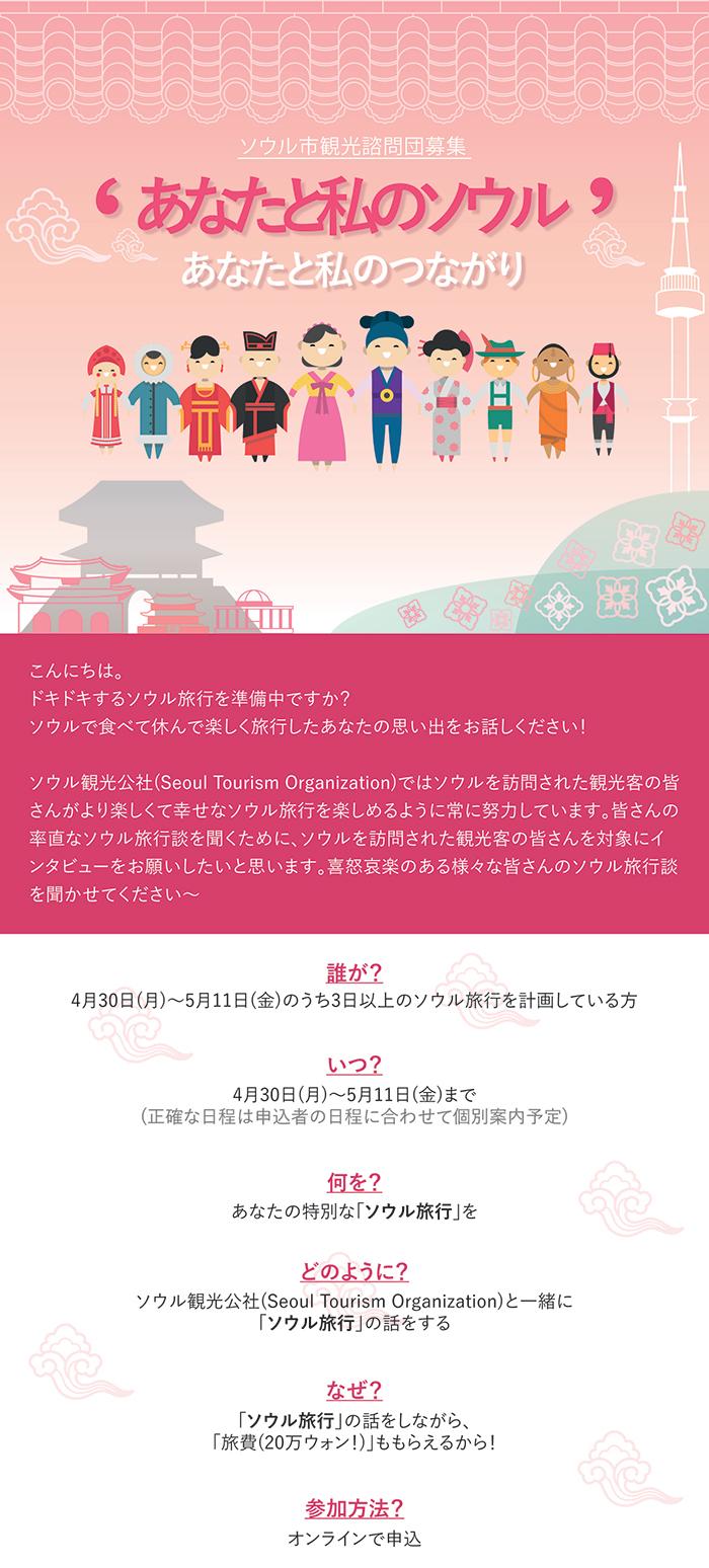 2018_FGI 모집공고 포스터1_일
