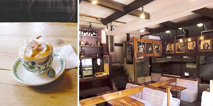 학림다방 비엔나 커피와 내부