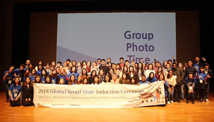 글로벌서울메이트12