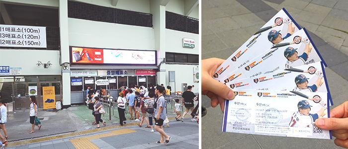 티켓부스와 티켓