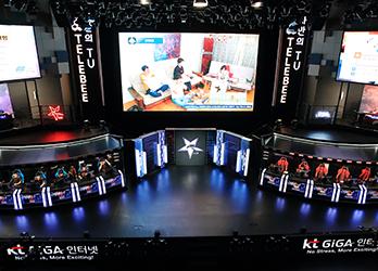 Everything About Esports Seoul E Stadium Tours