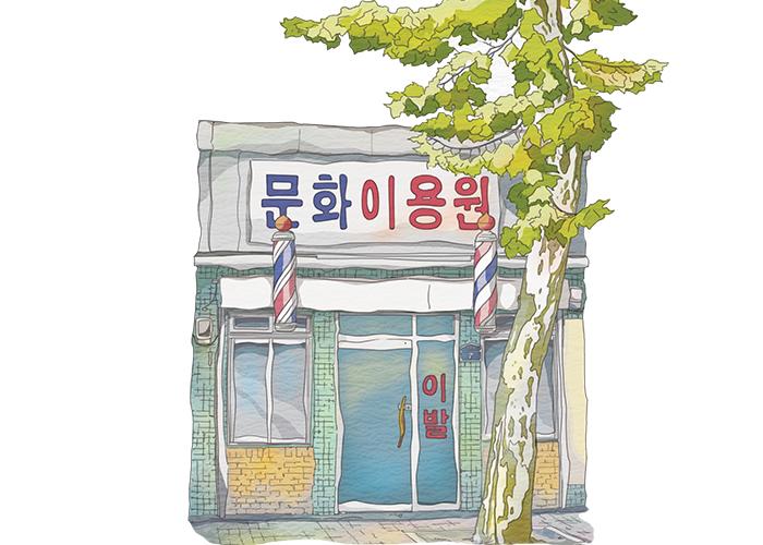 Munhwa Barber Shop