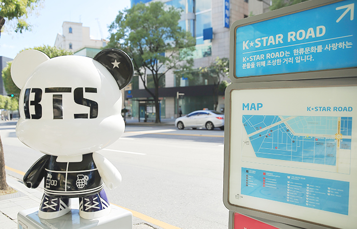 Seven Colored Seoul Introduced By Bts Tours Visit