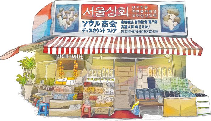 Seoul Sanghoe