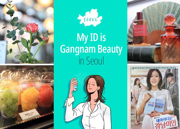 「My ID is Gangnam Beauty」 in Seoul