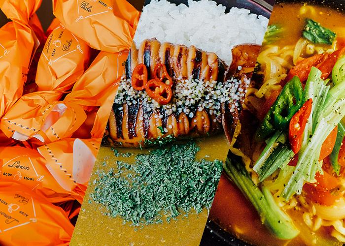아코테뒤파르크 도마뱀식당 춘광사설