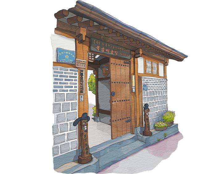 北村木工芸工房