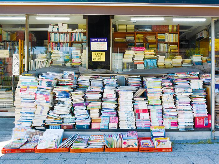 Geulbeot Bookstore