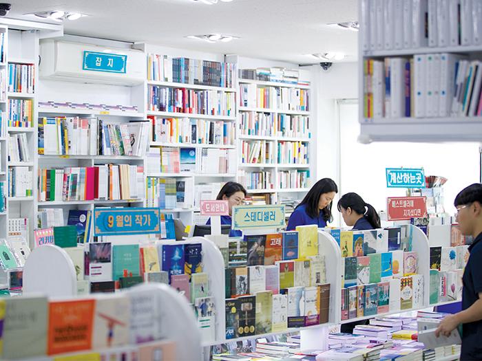 Hongik Bookstore