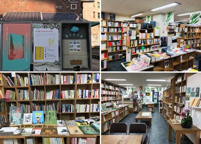 EUM书店