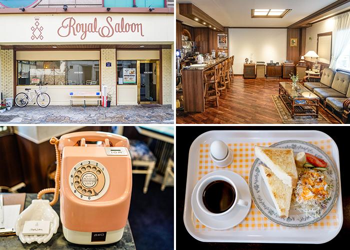 ロイヤルサルーン_royal_saloon