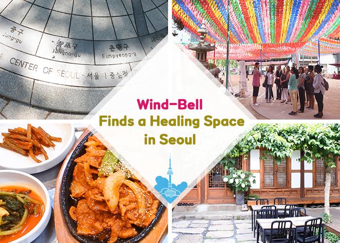 """Wind-Bell"" Finds a Healing Space in Seoul"