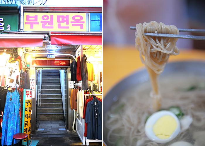 プウォン麺屋