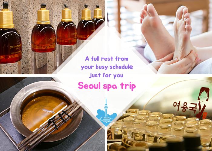 Seoul spa trip'