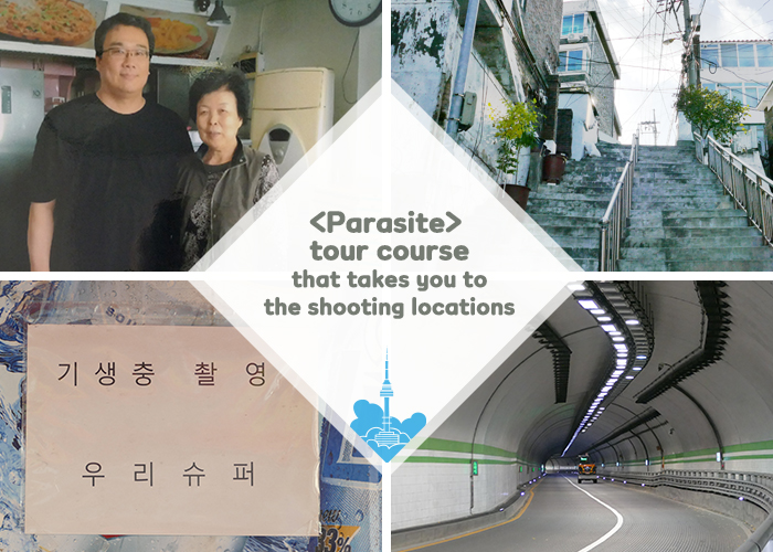 Parasite Tour Course