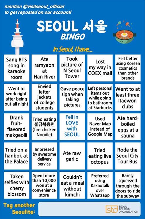 Bingo gameboard