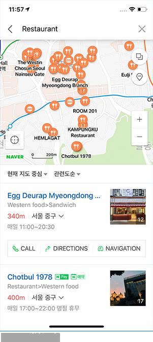 naver餐廳地圖app畫面,來源:Naver地圖