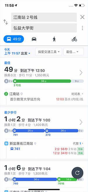 Naver Map Screenshot from Naver Map