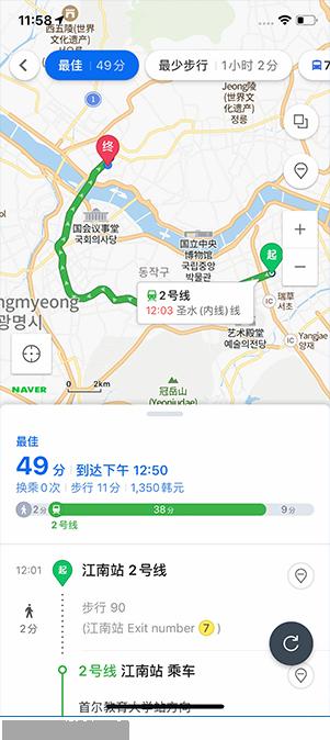 naver地圖畫面_江南到弘大地鐵路線, 來源:naver地圖