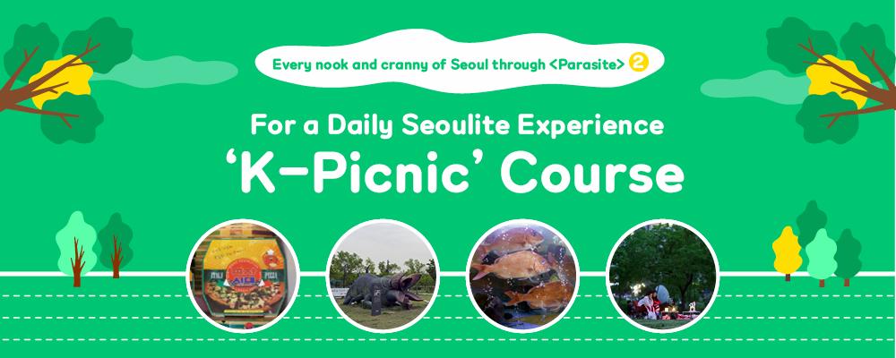 Setiap sudut Seoul seperti dalam filem Parasite banner