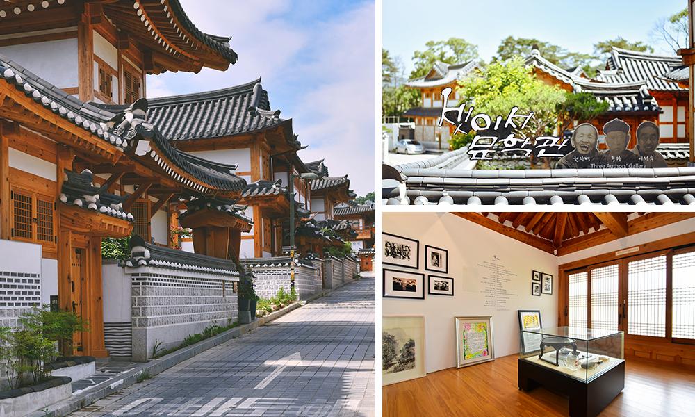 Переулок деревни ханок в районе Ынпён и галерея Three Authors' Gallery