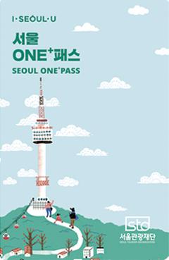 서울ONE+패스 남산타워 그림 카드