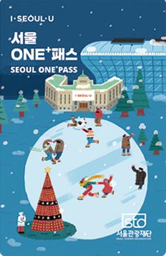 서울ONE+패스 겨울풍경 그림 카드