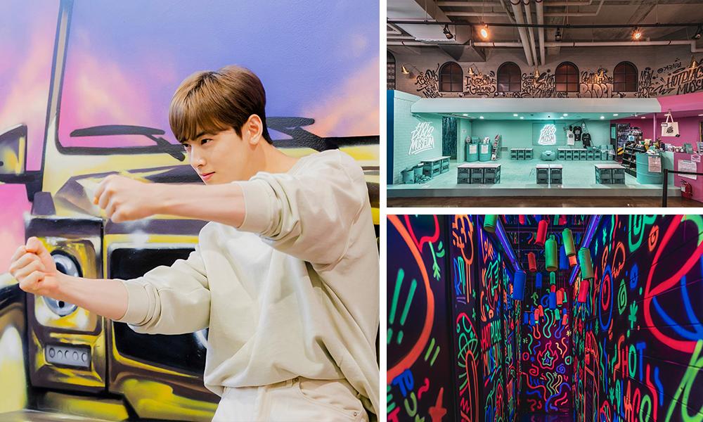 Hotplace Museum with Cha Eun Woo