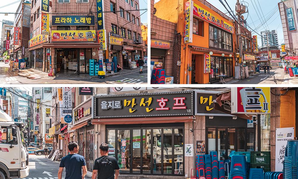 Outside of Manseon Hof