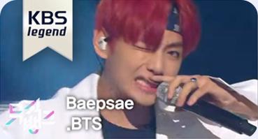 Still of BTS singing Baepsae live