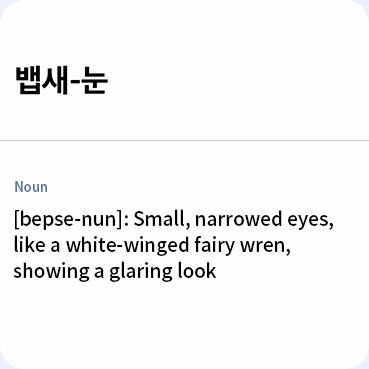 Meaning of Bepse-nun