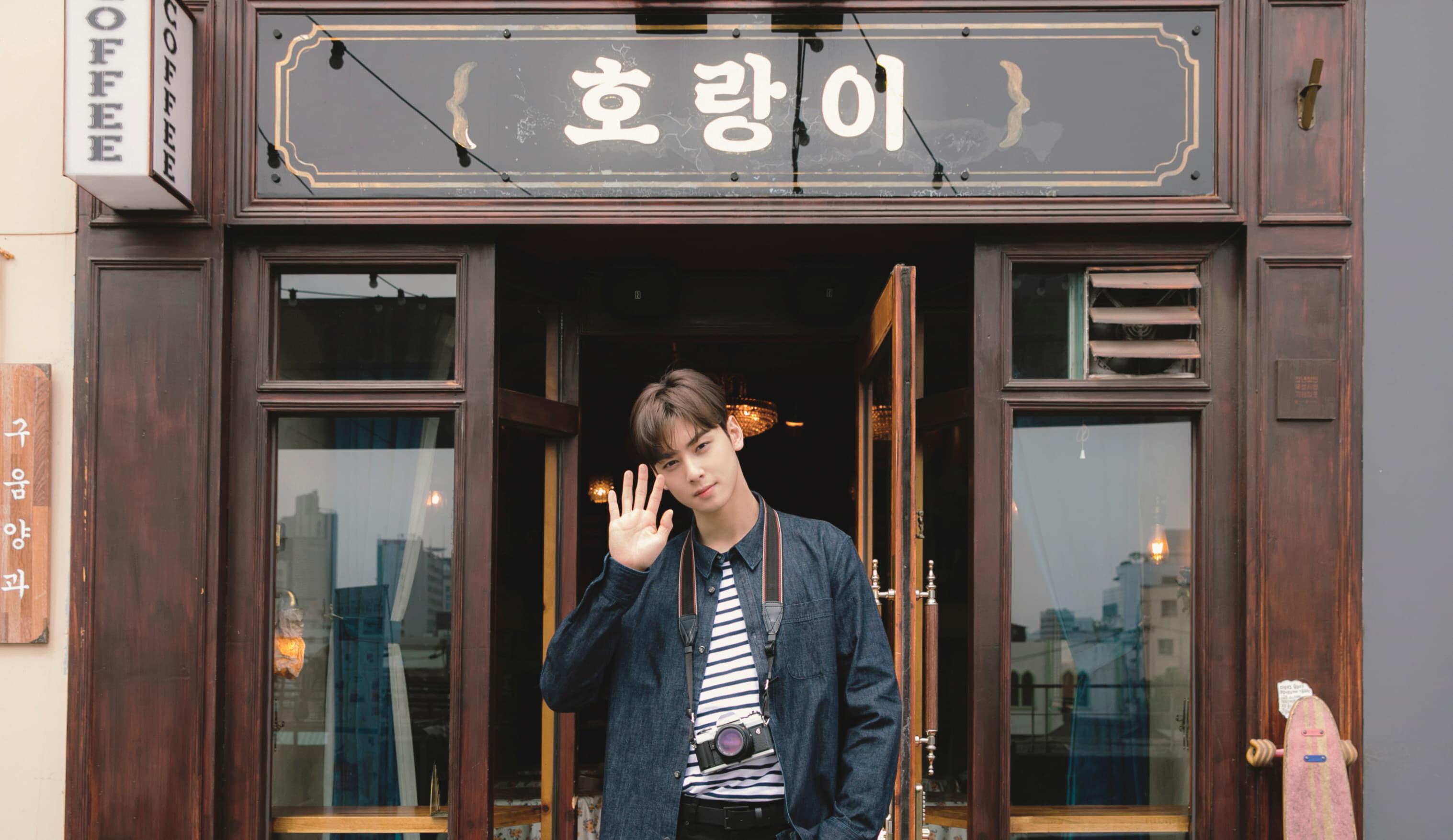 JUMP INTO SEOUL'S PAST & PRESENT