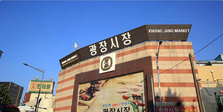 광장시장 사진