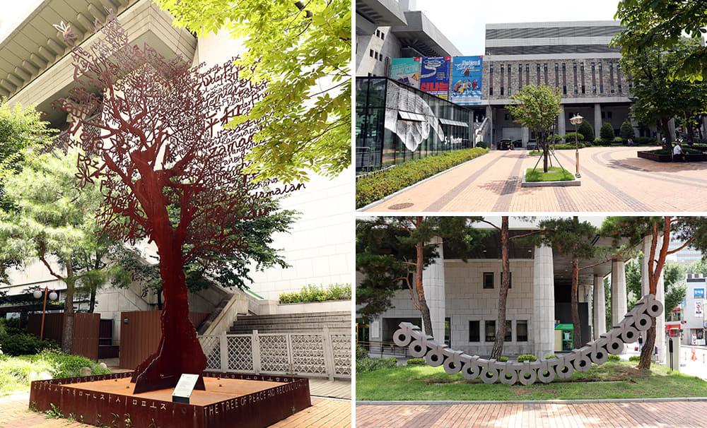 Gabungan empat gambar di Art Garden, Sejong Center for the Performing Arts