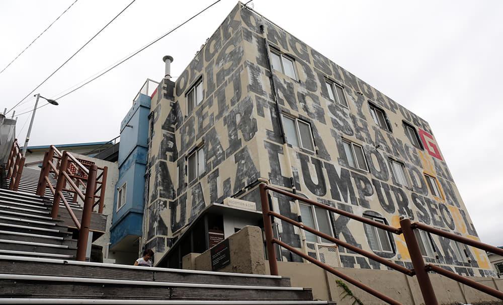 Gambar G Guesthouse dari tangga