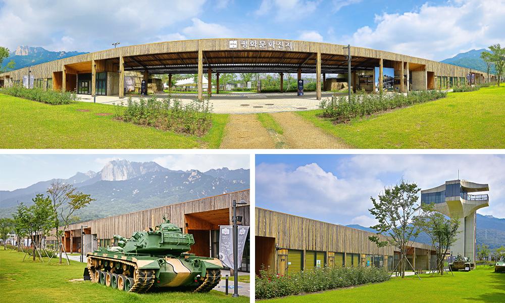 上方:和平文化陣地正門、左下:和平文化陣地內坦克、右下:和平文化陣地內景色