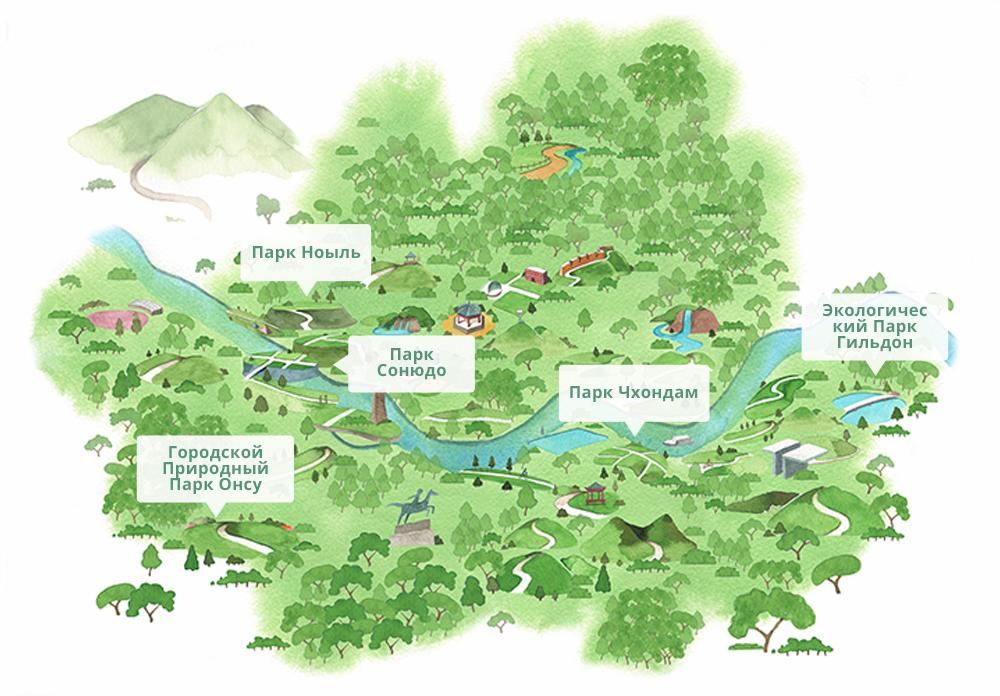 Иллюстрация Сеула с пятью обозначенными парками: Парк Ноыль, Парк Сондо, Парк Чхондам, городской Природный Парк Онсу и Экологический Парк Гильдон