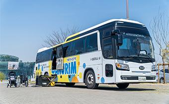 Danurim Bus